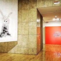 今春の府中市美術館はヘンテコ祭り!「へそまがり日本美術 禅画からヘタウマまで」の記事に添付されている画像