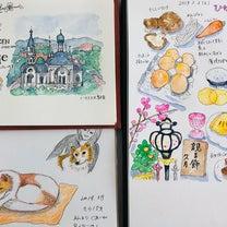 にぎわい交流館で「大人の絵日記講座」の記事に添付されている画像