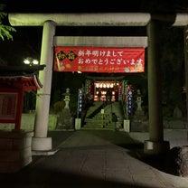 初ブログちゃこ! 【片寄涼太さんのものまね芸人、欅坂46大好き芸人】の記事に添付されている画像
