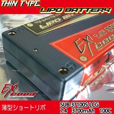 大人気EXceedバッテリーシリーズの記事に添付されている画像