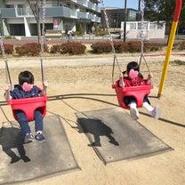 パパとピクニック☆の記事に添付されている画像