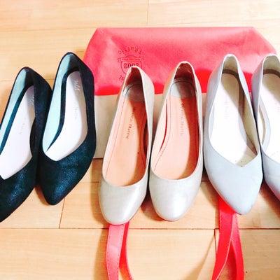 靴だけは決まったお店にしようの記事に添付されている画像