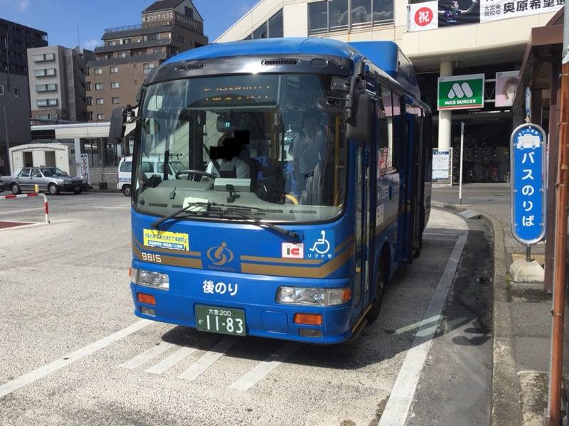 市 バス さいたま コミュニティ