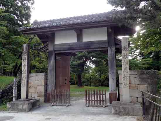 【5】相馬中村城