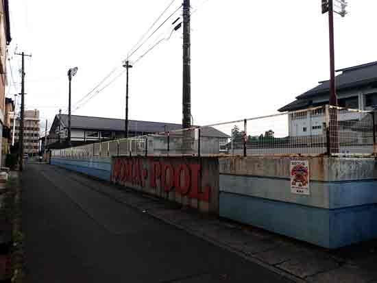 【2】相馬中村城