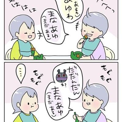 関西人やなの記事に添付されている画像
