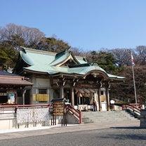 神社巡り   本牧神社(横浜市中区)の記事に添付されている画像