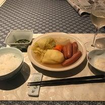 ポトフでワインそしてご飯は最上納豆で最高の晩御飯の記事に添付されている画像