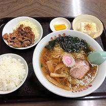 青木食堂(栃木県那須塩原市) ラーメンセットの記事に添付されている画像