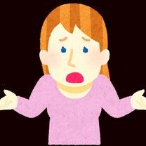 成長と離乳食★1歳0ヶ月の記事に添付されている画像