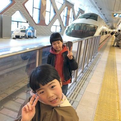 箱根旅行①の記事に添付されている画像