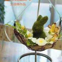 花色配色コース「イースターアレンジ」生徒様作品の記事に添付されている画像