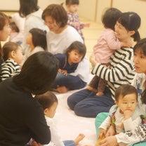 【ベビマの効果】アドバイザーのベビマ教室初体験してきました!!の記事に添付されている画像