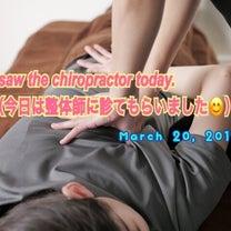 今日の一言2019.3.20☆弱っているときは、セルフメンテナンス☆の記事に添付されている画像
