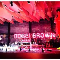 BOBBI BROWN Intensive Skin Serum zfoundaの記事に添付されている画像