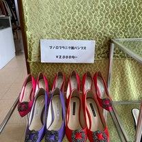 マノロブラニク風パンプス税込価格2000円 ラスト5足の記事に添付されている画像