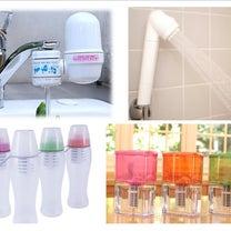みなさん、どんな水、使ってますか?私は、ガイアの水135使ってます!の記事に添付されている画像