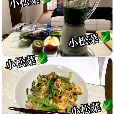 野菜ジュース♬の記事に添付されている画像