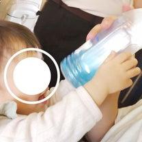 家での時間♡の記事に添付されている画像