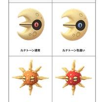 ポケモンGO 草イベントの記事に添付されている画像