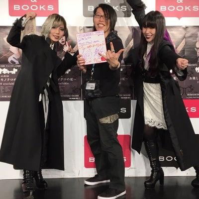 HMV渋谷 インストアライブの記事に添付されている画像