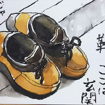 靴の記事に添付されている画像