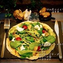 3月20日❁食材使い切りご飯❁卯の花リメイクまた考えよう❁.*・゚笑の記事に添付されている画像