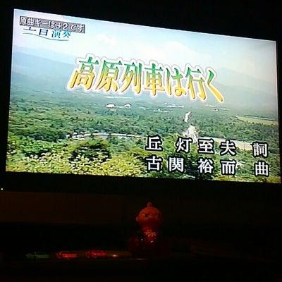 八幡山・スナックヨーコ その 2の記事に添付されている画像