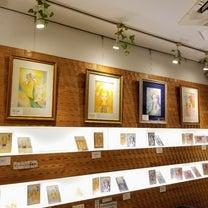 本日から❗幸せを呼ぶ☆開運アート展の記事に添付されている画像