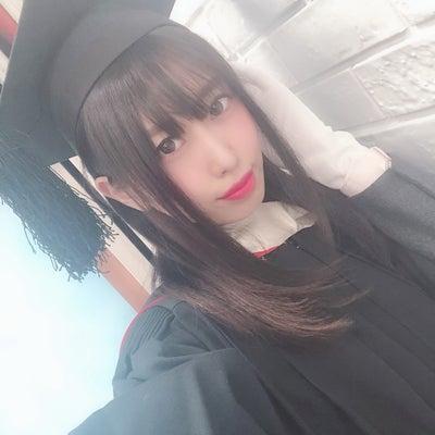 卒業しました♡の記事に添付されている画像