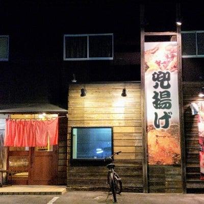 ラーメン居酒屋 鳥大(茨城県つくば市)by  鶏白湯らーめん(塩)800円の記事に添付されている画像