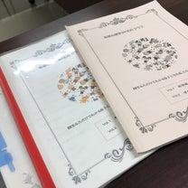 顔を知ることから始まるSelf Love♡仮面心理学KIDSクラスの記事に添付されている画像