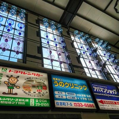 2018年夏 北海道旅行エピローグ(´・ω・`)ノシの記事に添付されている画像