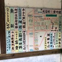 【 小田原→仙台を鈍行列車で移動 】の記事に添付されている画像