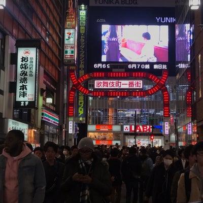 歌舞伎町の記事に添付されている画像