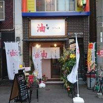 【きりん寺 難波店】の記事に添付されている画像