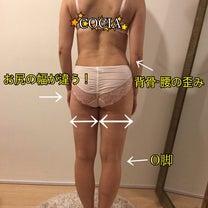 【40代50代でもバストアップ】後ろ姿美人は美胸を作る!の記事に添付されている画像