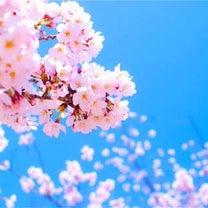 4月のスケジュール♡の記事に添付されている画像
