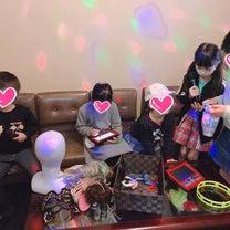 仲良し家族たちでカラオケ&飲み会♡の記事に添付されている画像