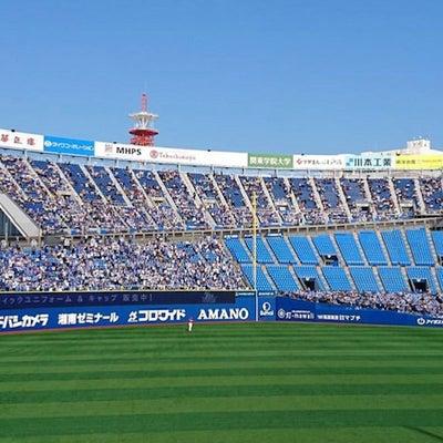 関東2戦目は新ハマスタ!DeNA1―0広島⚫(横浜スタジアム)の記事に添付されている画像