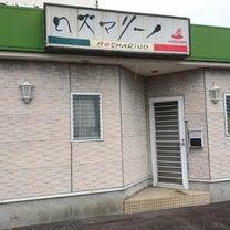 踊る大調理線 ~三重県鈴鹿市~の記事に添付されている画像