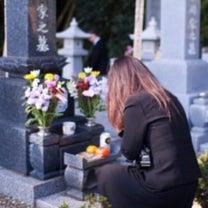 今日はお墓まいり‼️の記事に添付されている画像