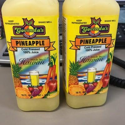 玉ねぎの次はパイナップルジュースの記事に添付されている画像