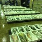 魚市場の記事より