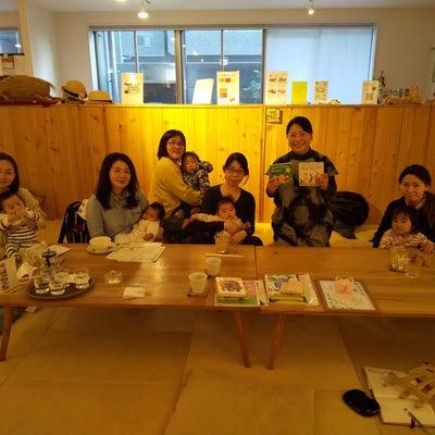 3/18(月)バイリンガル絵本クラブを開催いたしました!の記事に添付されている画像