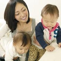 【GWお疲れさま企画】2人目3人目ママ&マタママ限定♪ふれあい親子遊びとランチ付の記事に添付されている画像