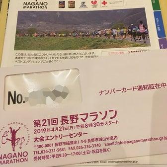 ちずりんvs長野マラソン&越前ガニ