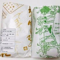 大好きな京都の和菓子。の記事に添付されている画像