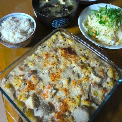 里芋消費!里芋グラタンの晩御飯の記事に添付されている画像