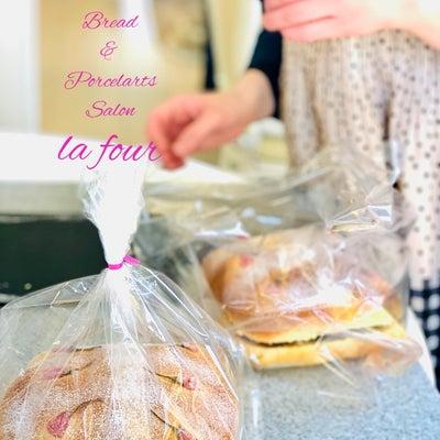 レッスンのパンでステキすぎるティータイム♪の記事に添付されている画像